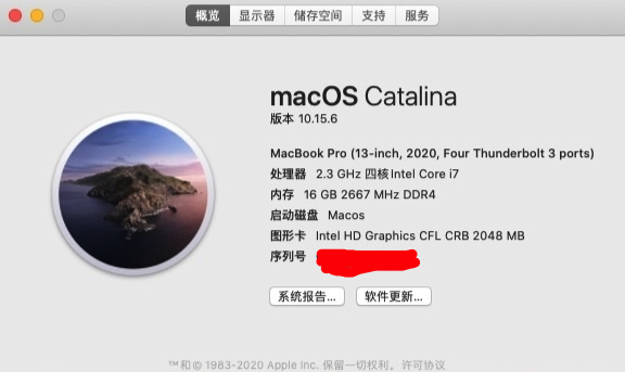 华为Matebook_14_2020-I7 10510U-Catalian-OC引导