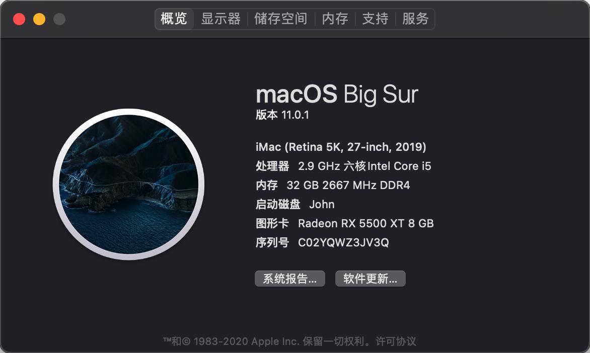 技嘉小雕B460M–I5 10400+(核显UHD630)RX 5500XT+黑苹果OC引导BigSur