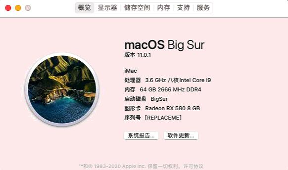 CPU I9-9900K-技嘉Z390-AMD580-BigSur