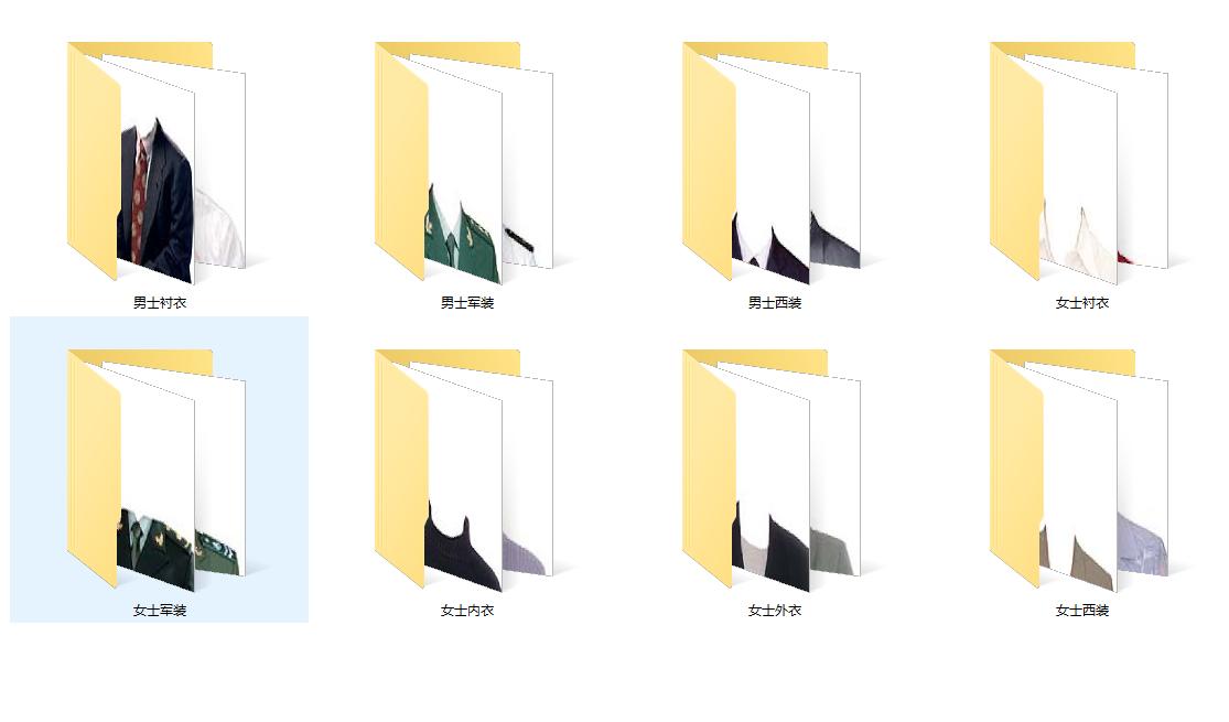 PS证件照换装素材合集 精品PNG /psd素材