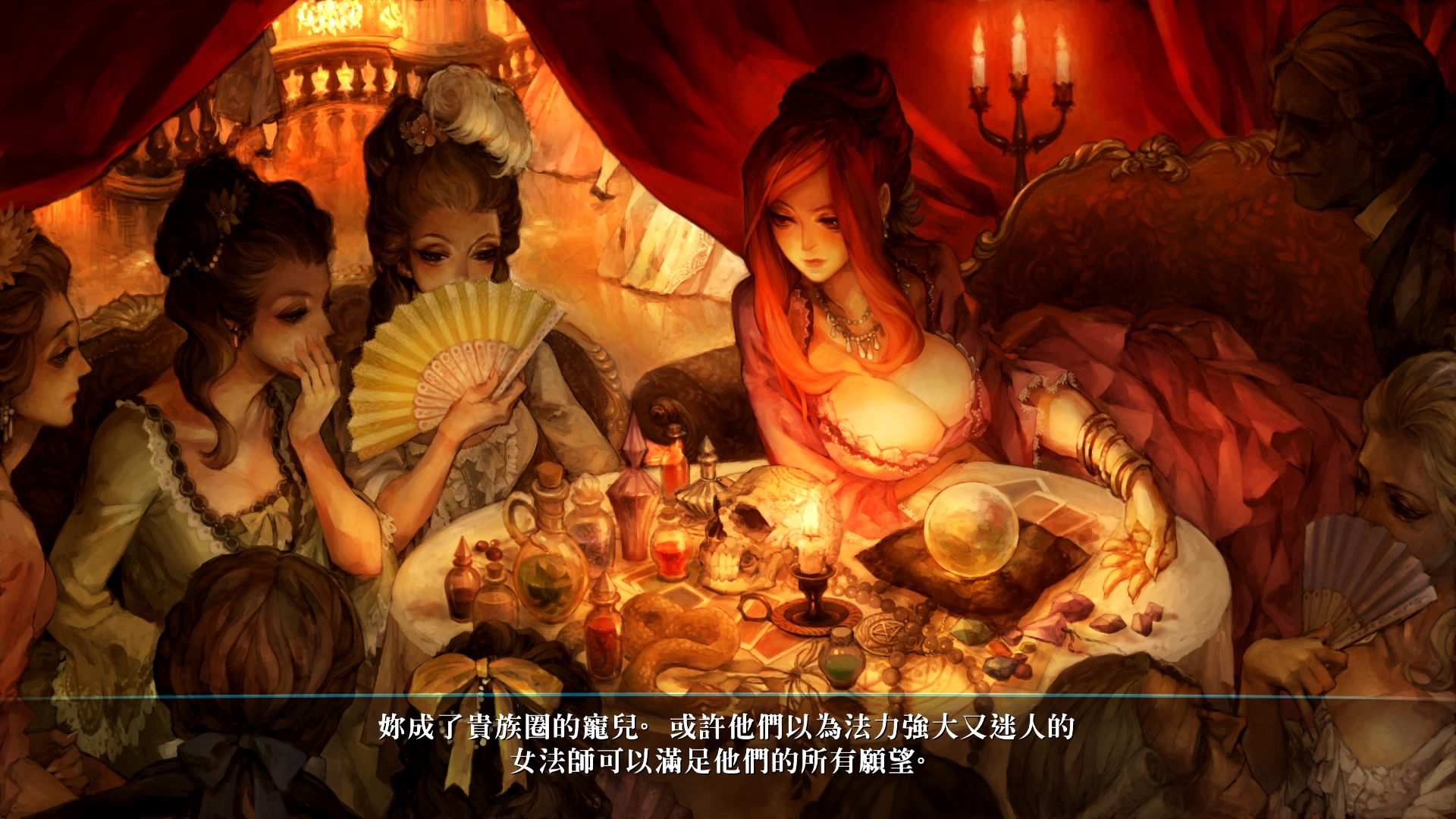 龙之皇冠 Dragons Crown Pro