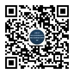 中欧人文研究与交流中心
