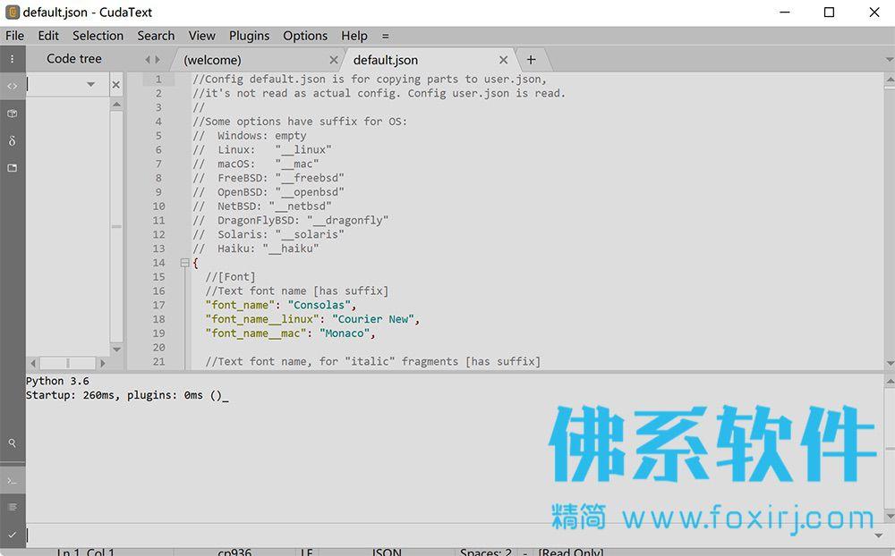 开源免费的代码编辑器CudaText 英文版