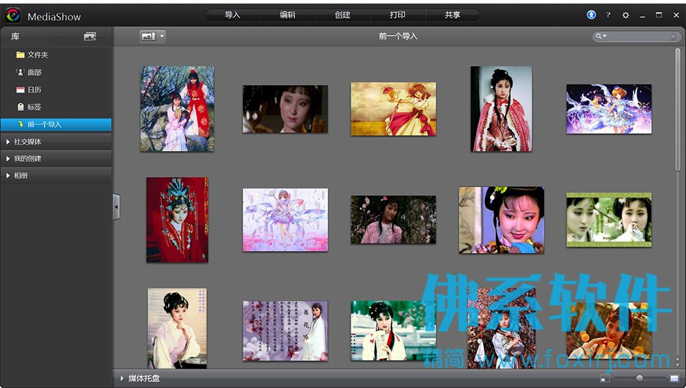 高效能视频转换软件CyberLink MediaShow Ultra 中文直装版