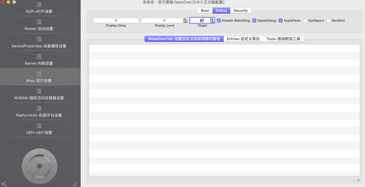 台试机Broadwell-E(第六代酷睿 X99 平台)OpenCore配置教程插图7