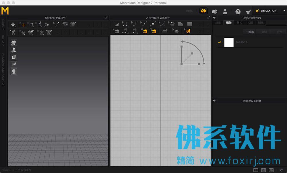 强大的三维服装设计软件Marvelous Designer Personal 中文个人版