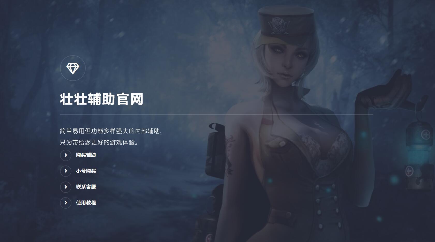 游戏FZ寄售官网源码带后台