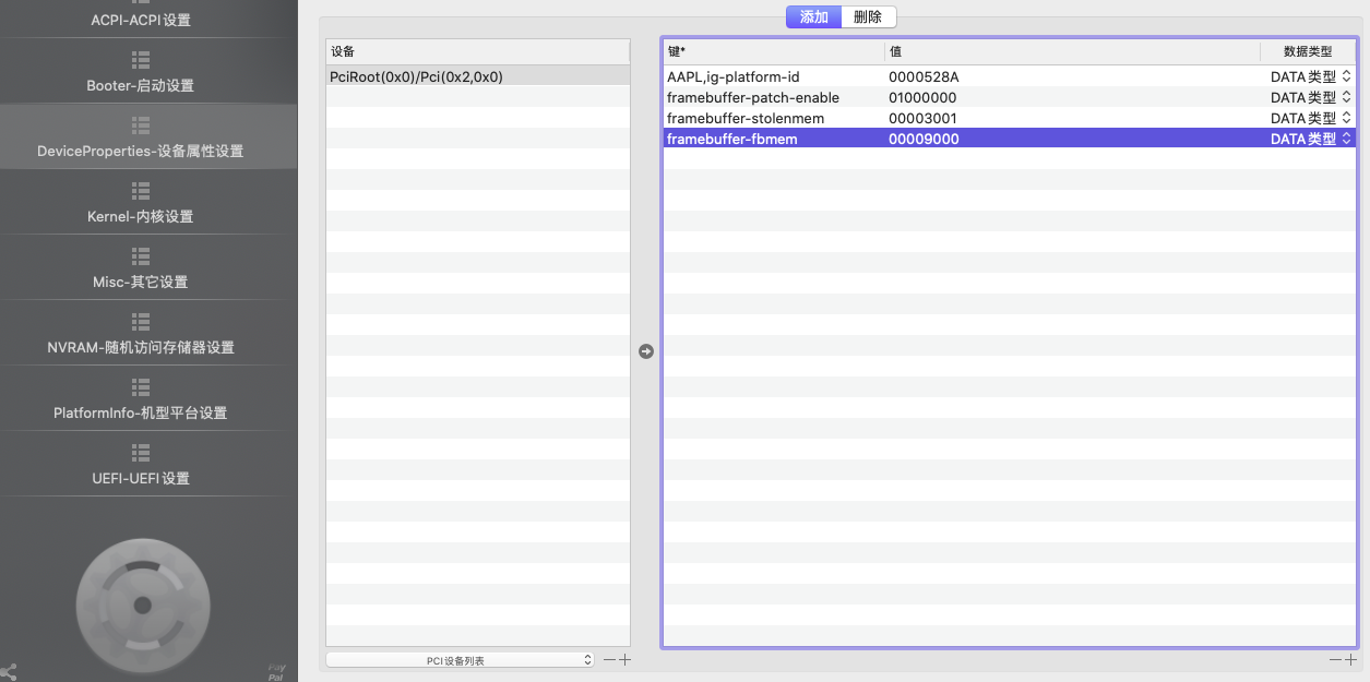 笔记本10代 Ice Lake 系列OpenCore配置教程插图3