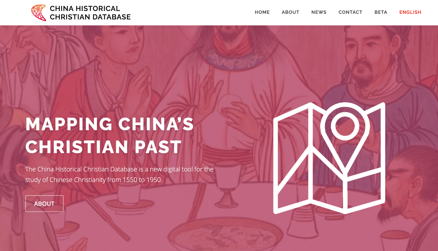 News for the workshop of Mapping Christianity in China, 1550-1950