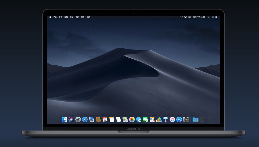 macOS Mojave 10.14.6(18G84) 原版正式版 with Clover 5027 and PE插图
