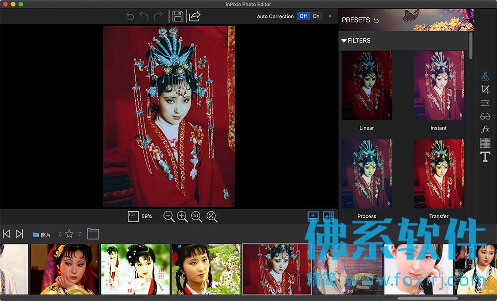 轻量级照片处理编辑软件InPixio Photo Editor 英文版