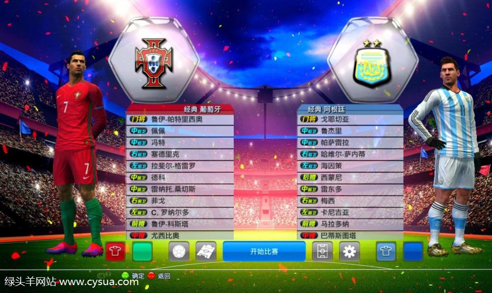《实况足球 PES2013》大补MOD经典版[20.3G][百度网盘下载]