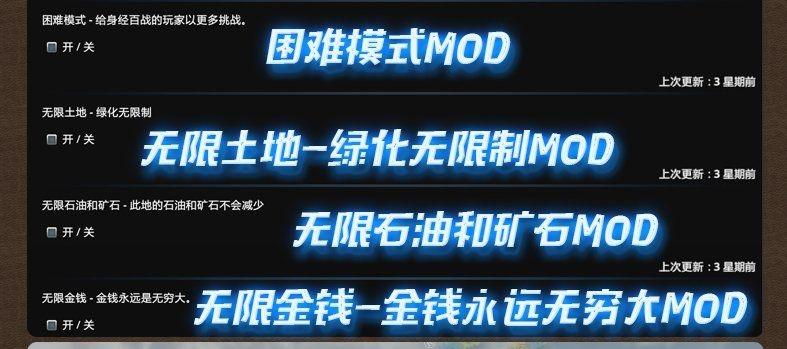 城市天际线v1.13.1中文版 全部DLCs 免steam 送必备MOD+无限金钱