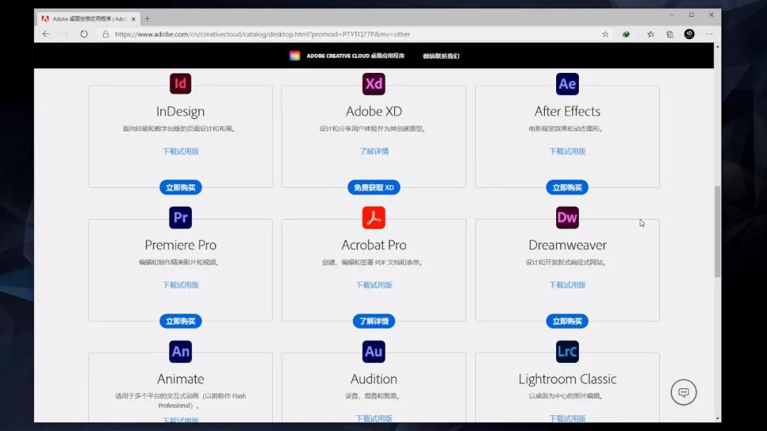2020年年度盘点最好用的Windows工具推荐