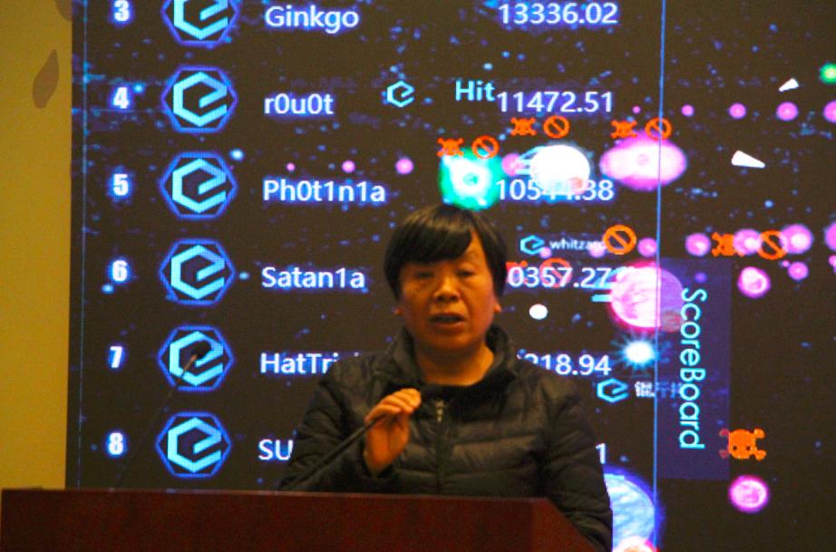 2020年大学生网络安全邀请赛暨第六届上海市大学生网络安全大赛圆满落幕-RadeBit瑞安全