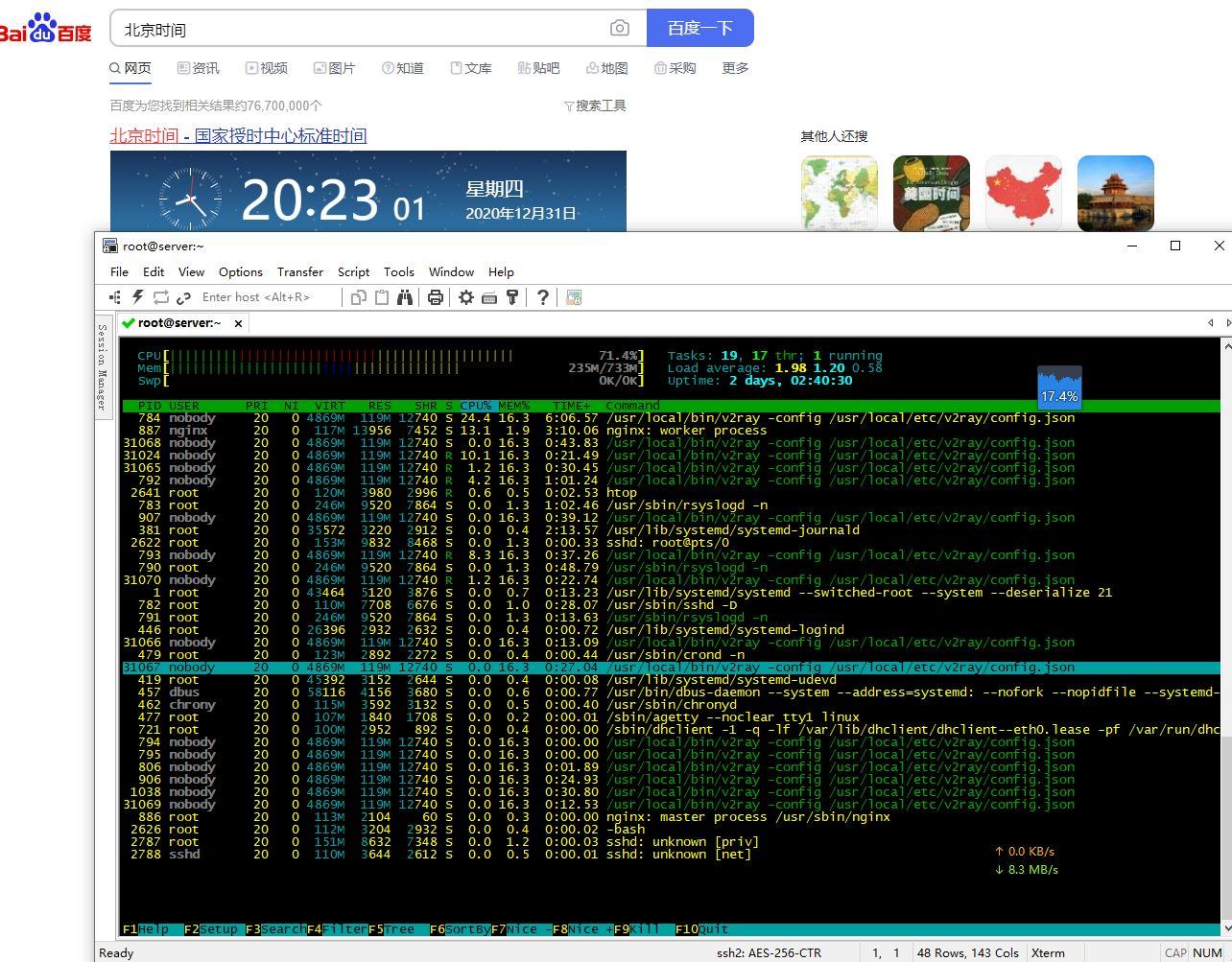 CPU 很闲的时候 可以下点小东西!