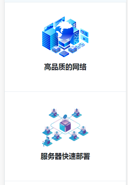 零度LEP分销系统模板(自适应半企业模板)-由LEP官方团队Web前端-久亿开发