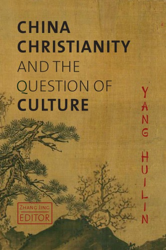 Huilin Yang, China, Christianity, and the Question of Culture (2014)