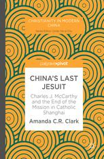 Amanda C. R. Clark, China's Last Jesuit: Charles J. McCarthy and the End of the Mission in Catholic Shanghai (2017)