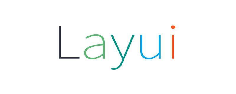 解决layui前端动态设置radio、checkbox默认选项的解决方案