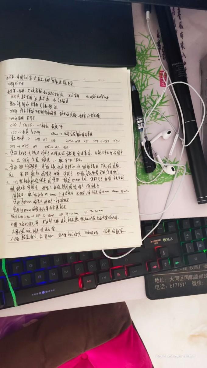 卢洋同学的笔记