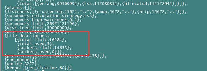Linux中为RabbitMQ调整文件句柄数和socket连接数
