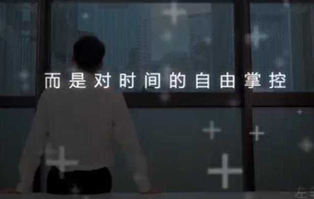 万聚掌汇一体机移动支付宣传片制作拍摄思路含视频 新闻中心 1
