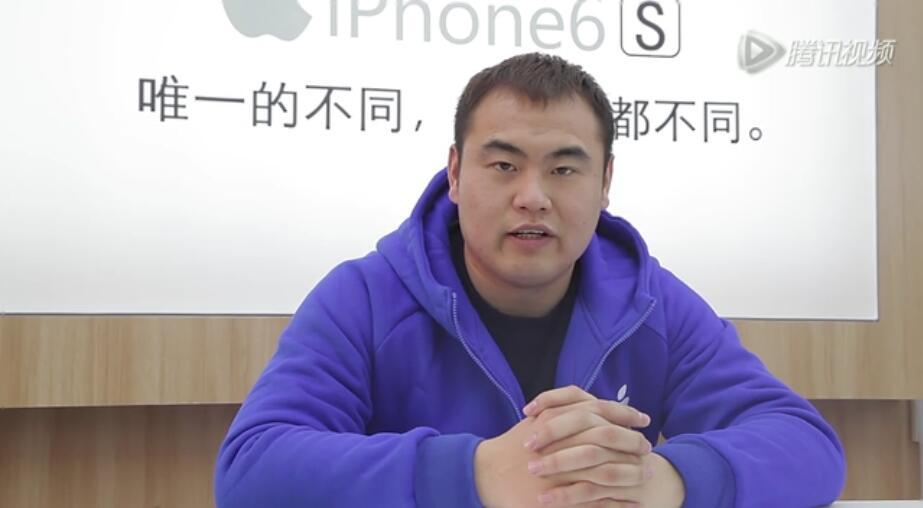 普通80后创业苹果专卖店故事篇案例分享【视频】