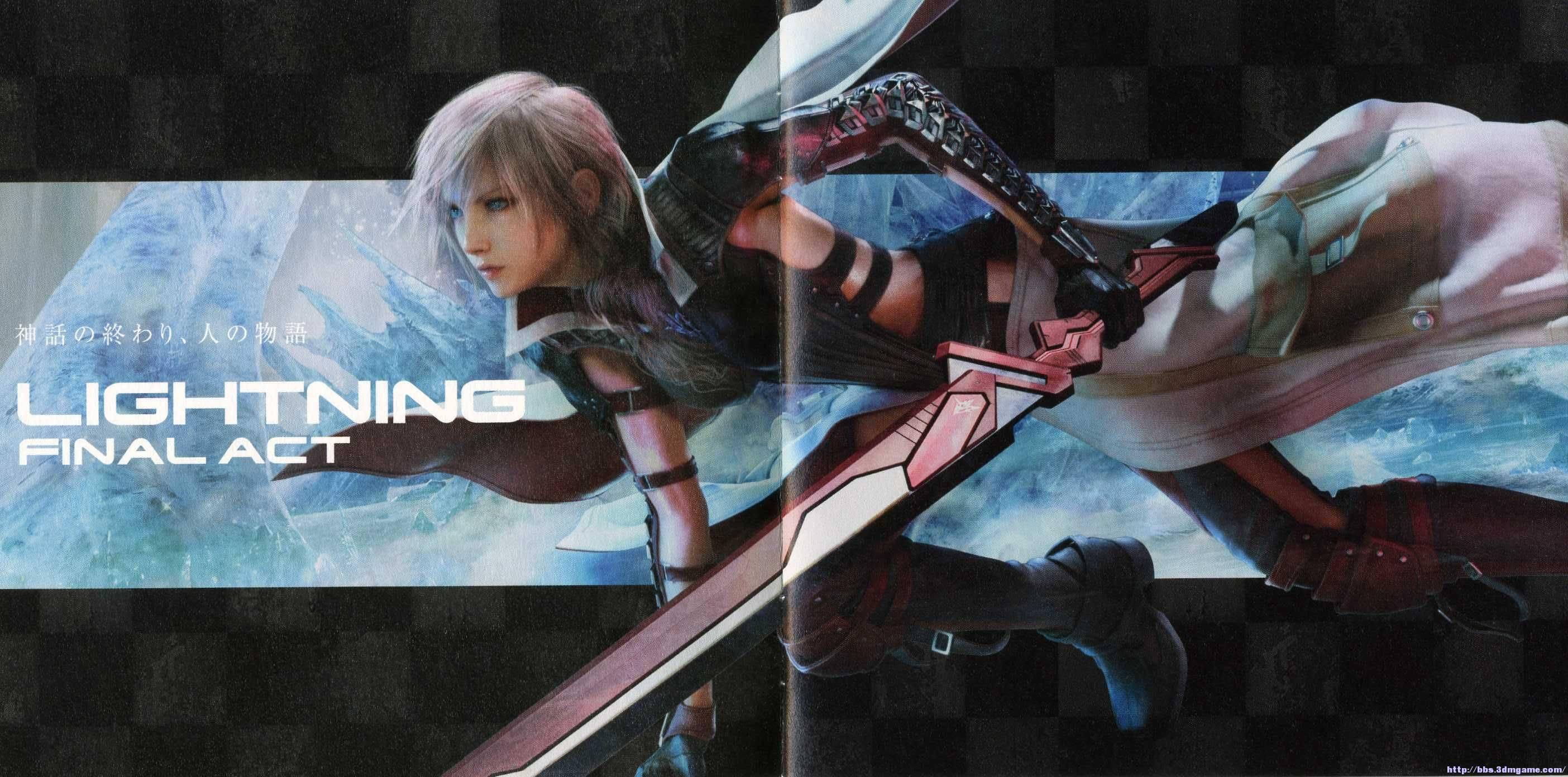 最终幻想13-3/LIGHTNING RETURNS: FINAL FANTASY XIII/最终幻想13:雷霆归来