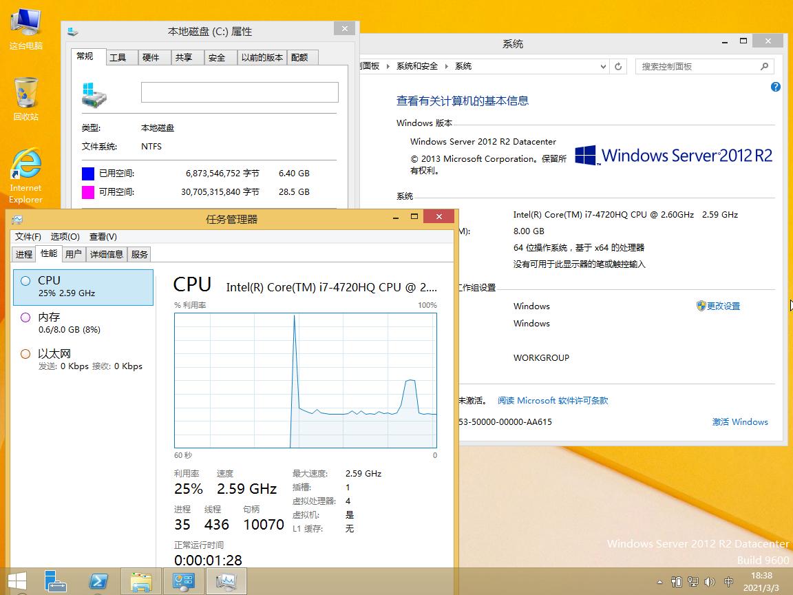 WindowsServer2012R2 数据中心版,适度精简、【家用版】