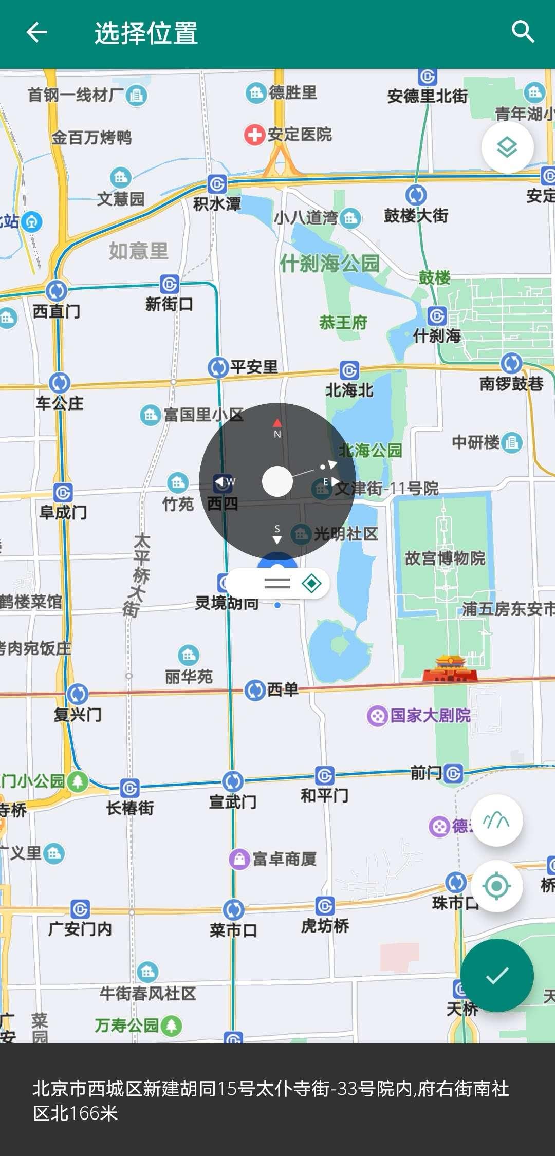 Fake Location模拟位置,虚拟定位软件APP