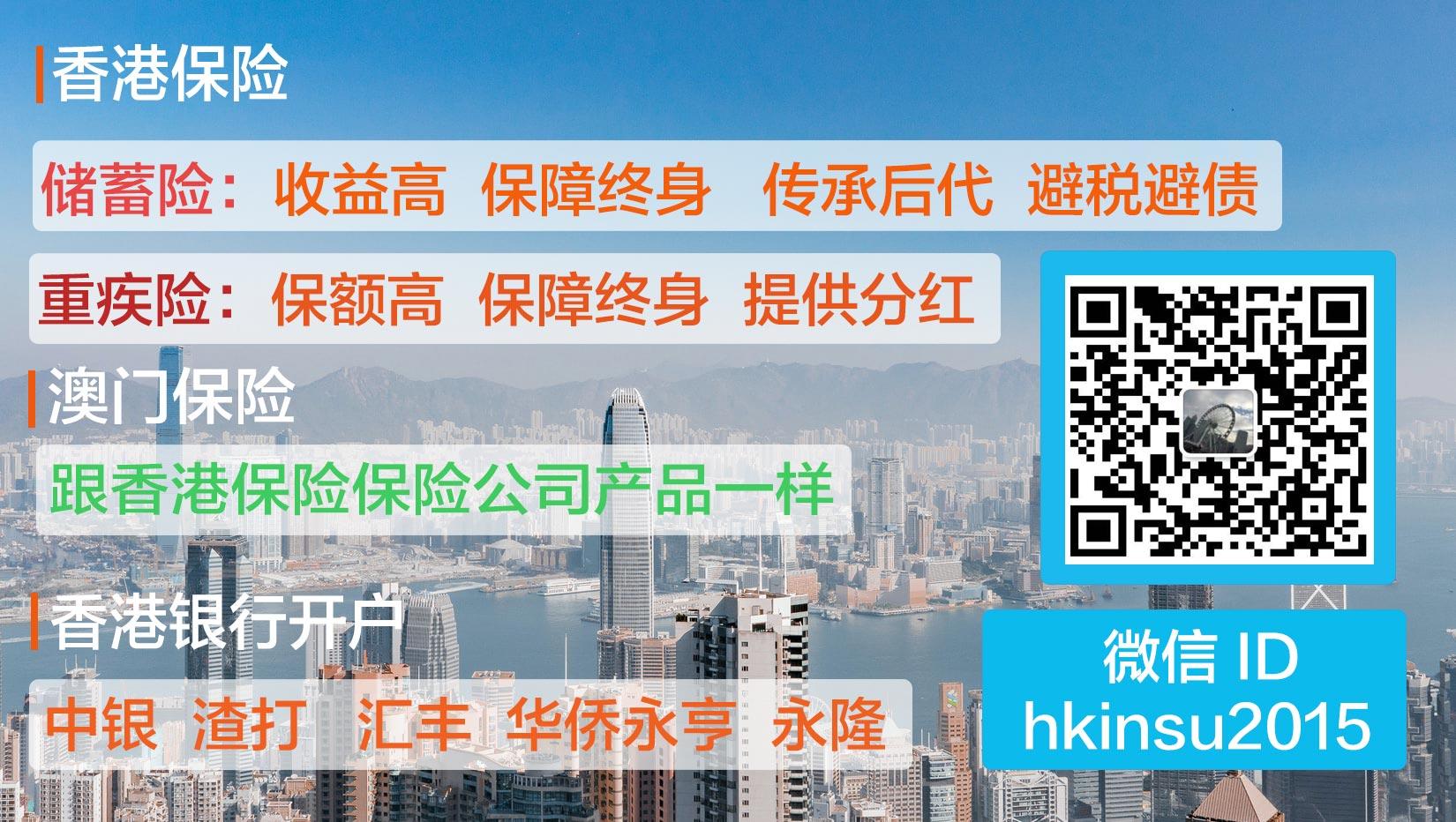 香港保险资讯网