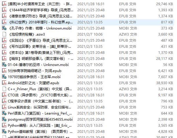 epubee 电子书合集一 (294本,mobi,azw3,pdf,epub)