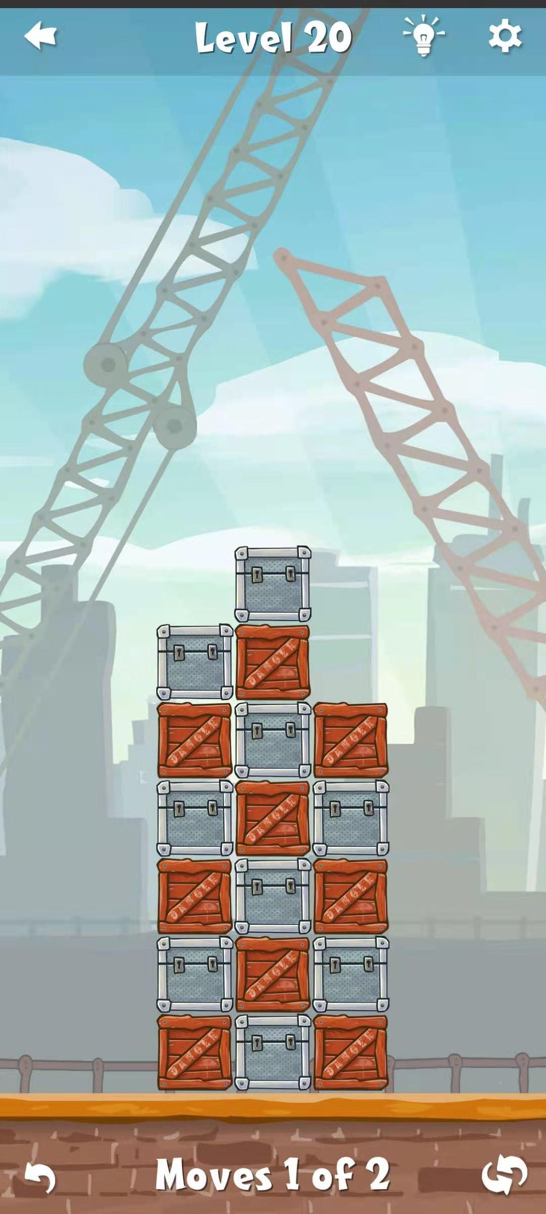 Move the box游戏截图