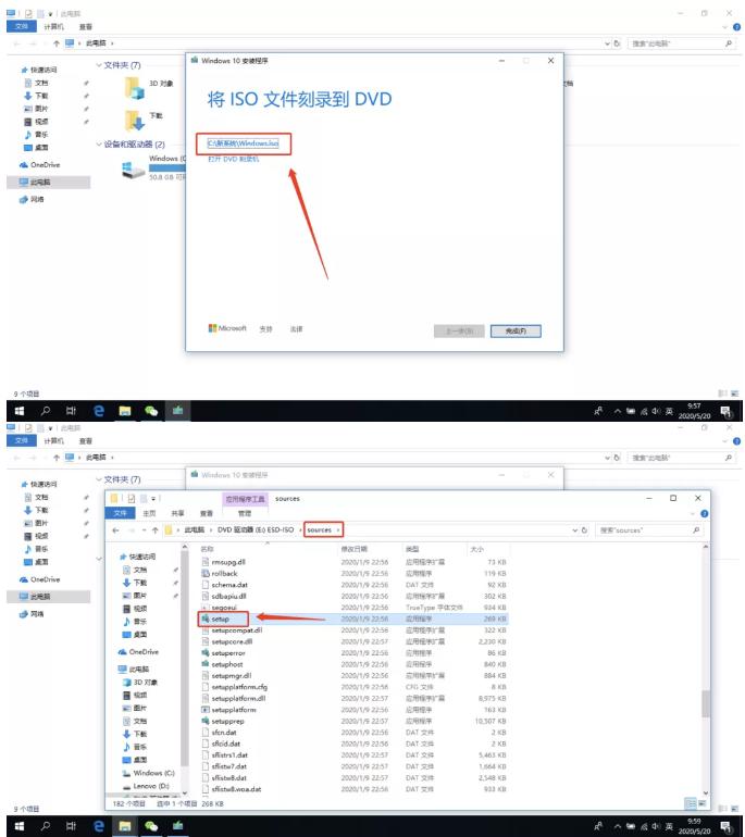 怎么用u盘安装win10系统教程插图4
